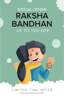 Bannière de vente d'offres spéciales happy raksha bandhan