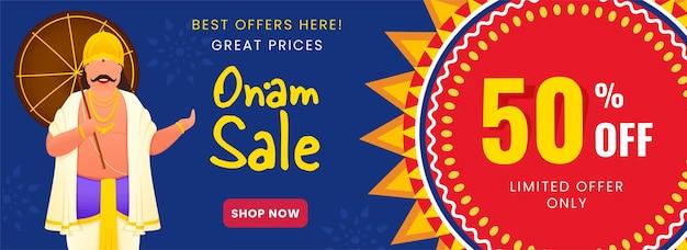 Bannière de vente d'onam ou conception d'en-tête avec offre de réduction de 50 % et joyeux roi mahabali sur fond bleu.