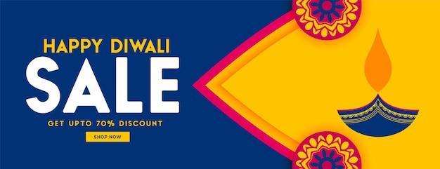 Bannière de vente plate joyeux diwali dans des couleurs de style indien
