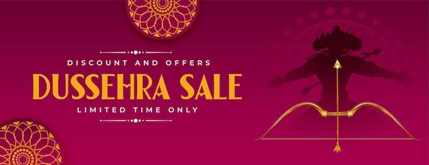 Bannière de vente pour le festival de dussehra
