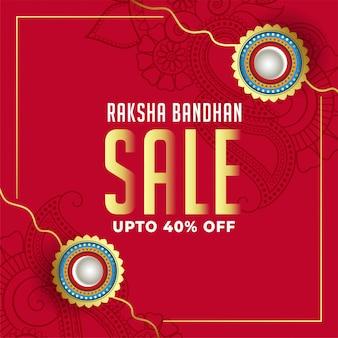 Bannière de vente raksha bandhan