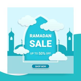 Bannière de vente ramadan 3d