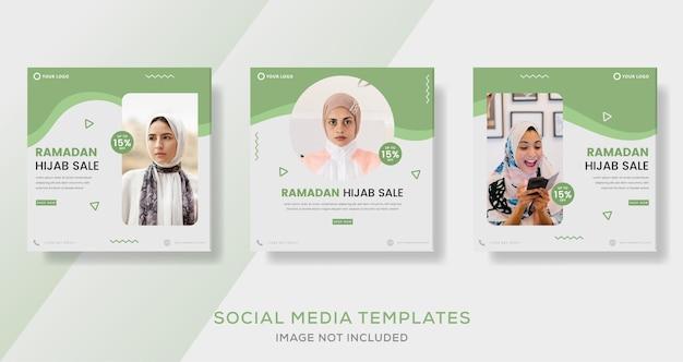 Bannière de vente ramadan hijab pour la publication de modèle de mode entreprise