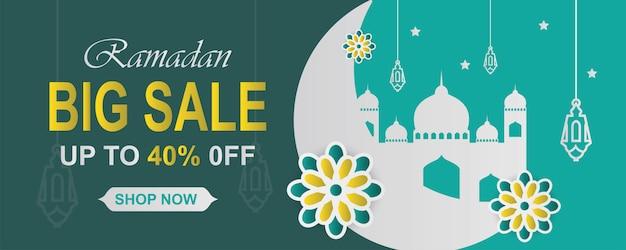 Bannière de vente ramadan kareem horizontale