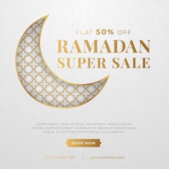 Bannière de vente de ramadan de luxe arabe islamique avec croissant de lune