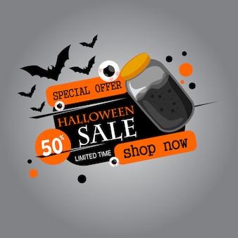 Bannière de vente et de remise de halloween
