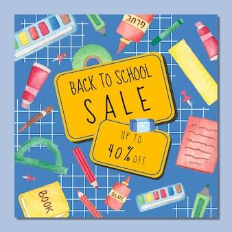 Bannière de vente de retour à l'école avec fournitures de papeterie aquarelle