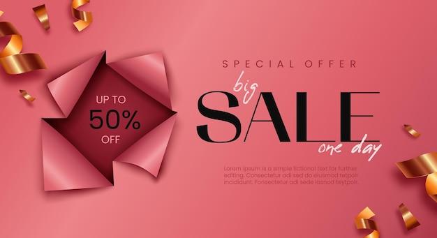 Bannière de vente rose avec effet papier découpé et serpentine. modèle horizontal de fond publicitaire.