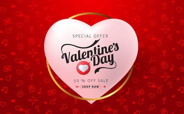 Bannière de vente saint valentin avec ballon en forme de coeur