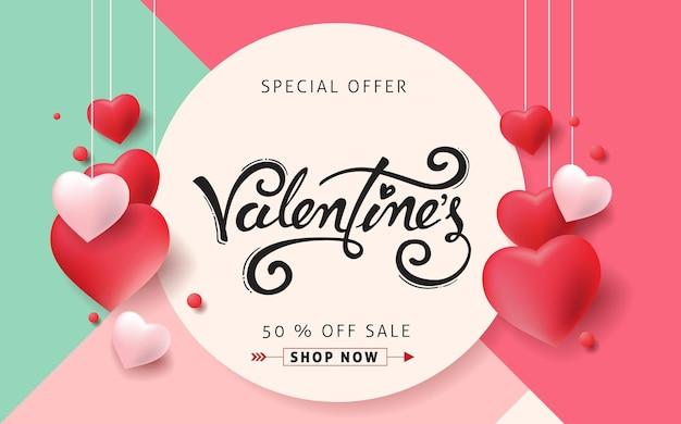 Bannière de vente de la saint-valentin avec des ballons en forme de coeur.