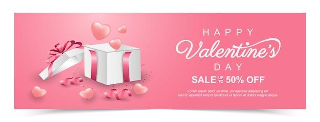 Bannière de vente de la saint-valentin avec boîte-cadeau. modèle de promotion et d'achat