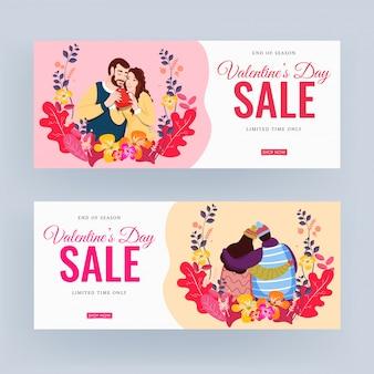 Bannière de vente de la saint-valentin avec caractère amoureux couple et floral