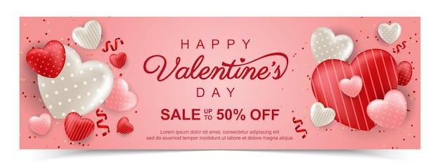 Bannière de vente saint valentin avec coeur doux. modèle de promotion et d'achat