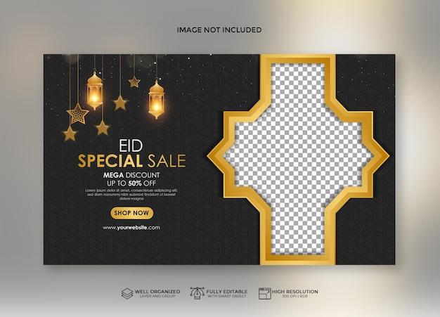 Bannière de vente spéciale eid