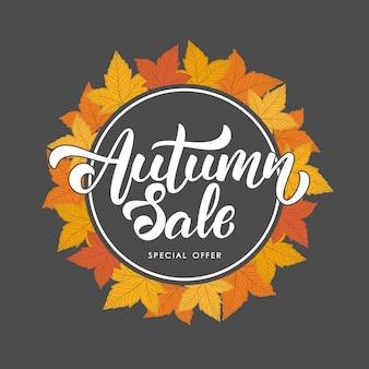 Bannière de vente sur le thème de l'automne