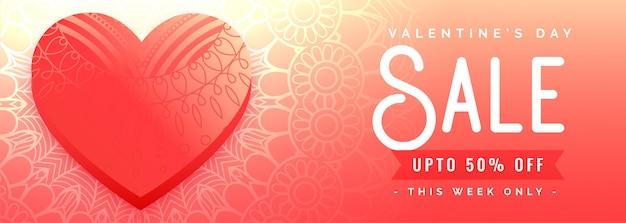 Bannière de vente de vacances happy valentines day