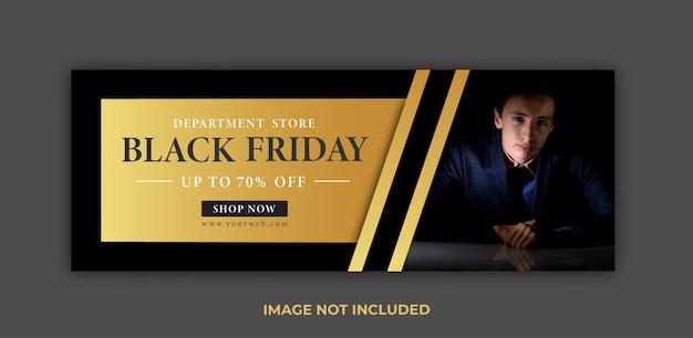Bannière de vente vendredi noir et conception de couverture facebook