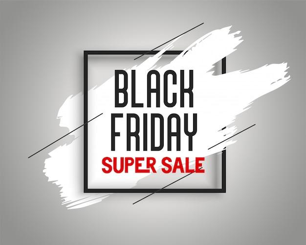 Bannière de vente vendredi noir élégant avec des éclaboussures d'encre