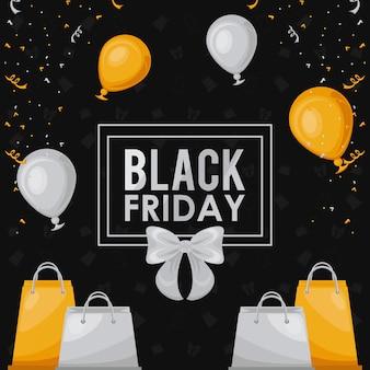 Bannière de vente vendredi noir avec des sacs à provisions et des ballons à l'hélium