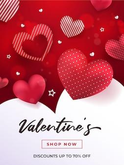 Bannière de vente web saint valentin