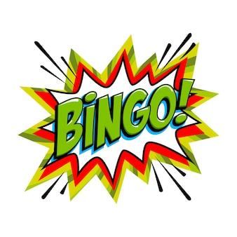 Bannière verte de loterie de bingo