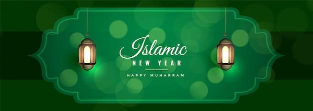 Bannière verte nouvel an islamique avec des lanternes suspendues