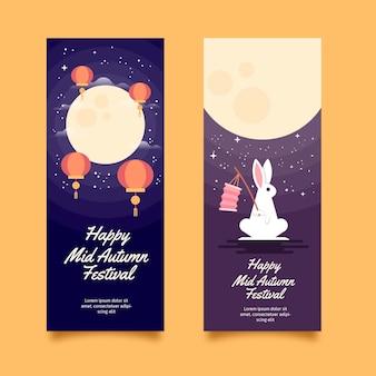 Bannière verticale du festival de la mi-automne design plat