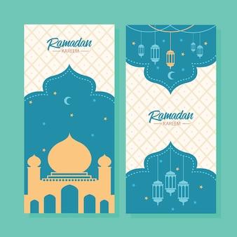 Bannière verticale de la mosquée du ramadan