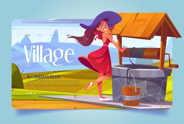 Bannière de village avec belle fille et vieux puits