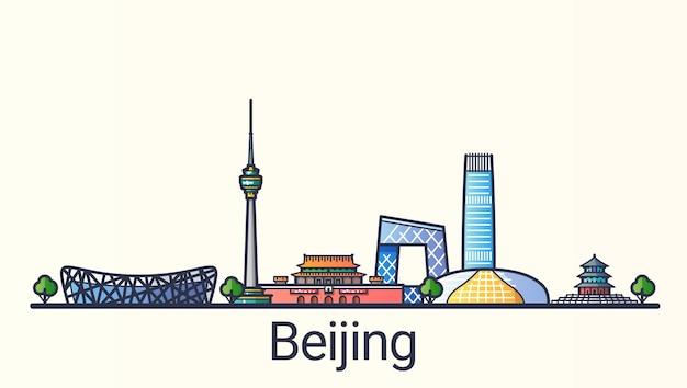 Bannière De La Ville De Pékin Dans Un Style Branché De Ligne Plate. Dessin Au Trait De La Ville De Pékin. Tous Les Bâtiments Séparés Et Personnalisables. Vecteur Premium