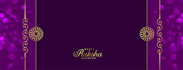 Bannière violette du festival indien raksha bandhan
