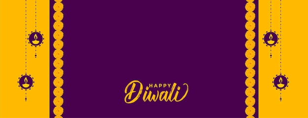Bannière violette jaune décorative joyeux diwali avec espace de texte