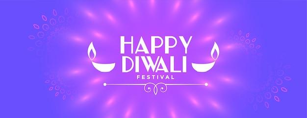Bannière violette joyeux diwali festival brillant