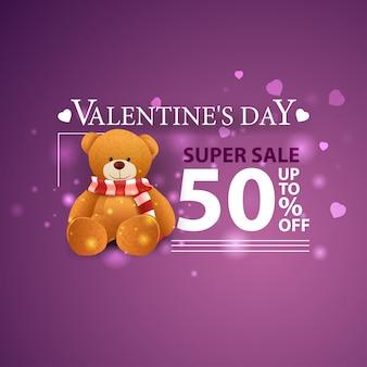 Bannière violette pour la saint-valentin avec ours en peluche