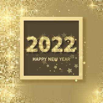 Bannière de voeux de bonne année 2022 nouvel an 2022 avec texture brillante et scintillante