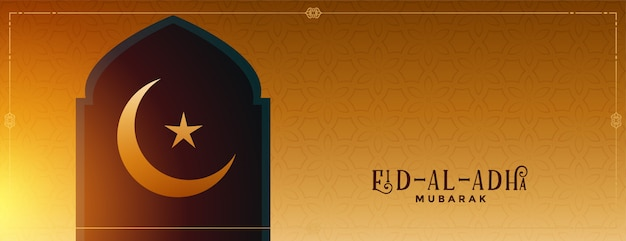 Bannière de voeux du festival eid al adha