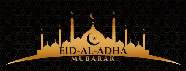 Bannière de voeux du festival golden eid al adha bakrid