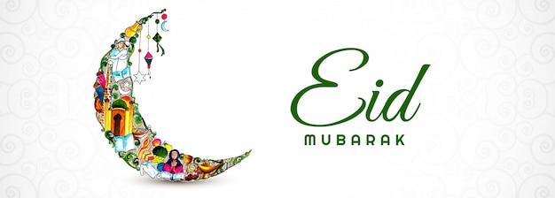 Bannière de voeux eid mubarak