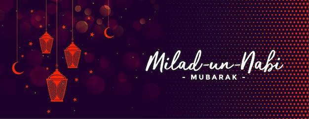Bannière de voeux festival milad un nabi