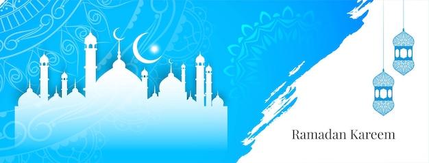 Bannière de voeux de festival de ramadan kareem de couleur bleue