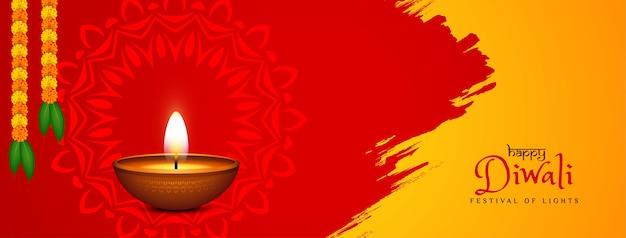 Bannière de voeux de fête indienne happy diwali