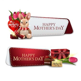 Bannière de voeux de fête des mères cliquable pour site web