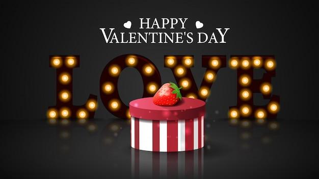 Bannière de voeux grise saint valentin avec lettres rougeoyantes et cadeau