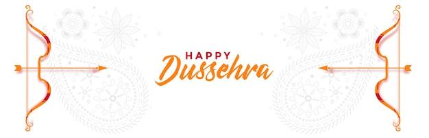 Bannière de voeux indienne dussehra heureux avec arc et flèche