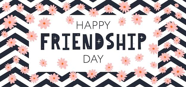 Bannière de voeux joyeux jour de l'amitié