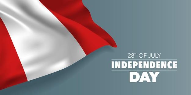 Bannière de voeux joyeux jour de l'indépendance du pérou avec texte modèle