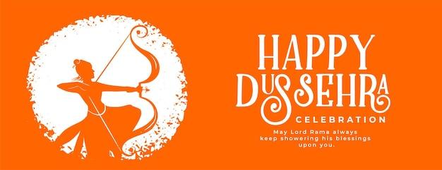 Bannière de voeux pour le joyeux festival de dussehra