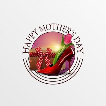Bannière de voeux ronde pour la fête des mères