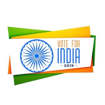 Bannière de vote inde en trois couleurs
