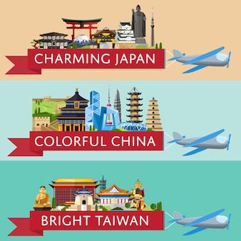 Bannière de voyage dans le monde entier avec des attractions célèbres